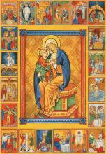 """""""Les mystères du Rosaire"""" d'après le psautier d'Ingeburge, XIIe siècle - Abbaye ND de Fidélité - Jouques"""